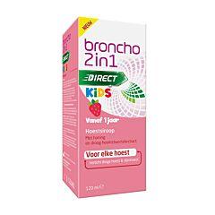 Broncho 2-in-1 Kids Aardbei Hoestsiroop Droge Hoest/ Slijmhoest 120ml