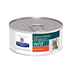 Hills Prescription Diet Digestive/ Weight Management W/D Kattenvoer Kip 156g